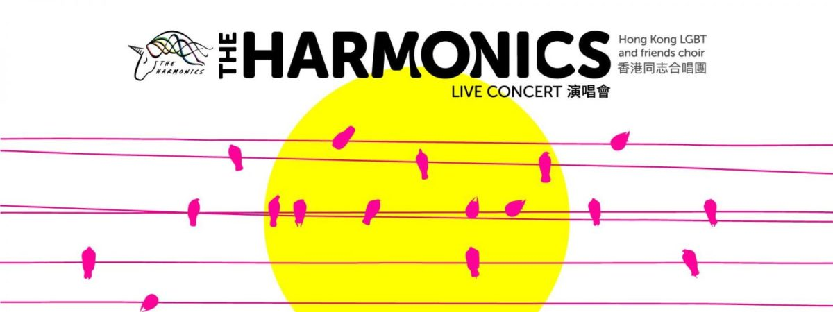 Harmonics from Hong Kong