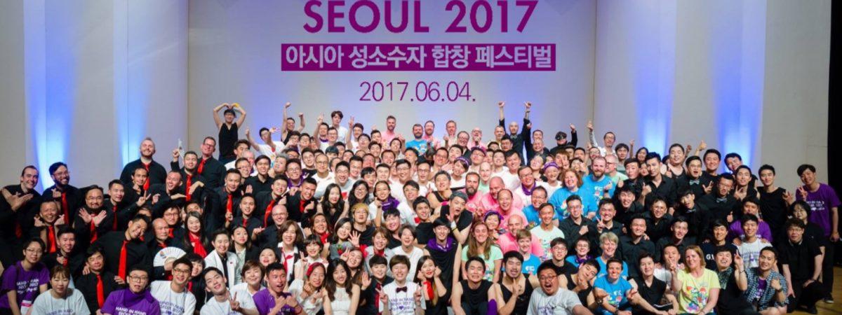 Seoul Survivor